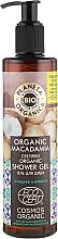 Düfte, Parfümerie und Kosmetik Reinigendes Duschgel mit Macadamiaöl und indischer Seifennuss - Planeta Organica Organic Macadamia Shower Gel