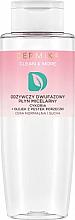 Düfte, Parfümerie und Kosmetik Zweiphasiges reinigendes Mizellenwasser mit Chicorée und Johannisbeersamenöl - Dermika Clean & More
