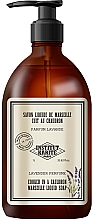 Düfte, Parfümerie und Kosmetik Feuchtigkeitsspendende parfümierte Flüssigseife mit Lavendelduft - Institut Karite Lavender So Vintage Marseille Liquid Soap