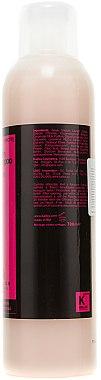 Creme-Shampoo für normales Haar - Kallos Cosmetics Shampoo — Bild N2