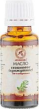 Düfte, Parfümerie und Kosmetik Natürliches kosmetisches Sesamöl - Aromatika