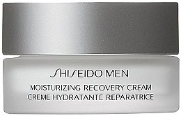 Düfte, Parfümerie und Kosmetik Feuchtigkeitsspendende Gesichtscreme - Shiseido Men Moisturizing Recovery Cream