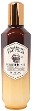 Düfte, Parfümerie und Kosmetik Nährender Toner aus schwarzem Bienen-Propolis-Extrakt - Skinfood Royal Honey Propolis Enrich Toner