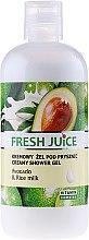 Düfte, Parfümerie und Kosmetik Creme-Duschgel mit Avocado & Reismilch - Fresh Juice Delicate Care Avocado & Rice Milk