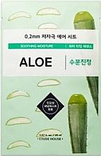 Düfte, Parfümerie und Kosmetik Beruhigende und feuchtigkeitsspendende mit Aloe-Extrakt - Etude House Therapy Air Mask Aloe