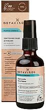 Düfte, Parfümerie und Kosmetik Blütenwasser für fettige und delikate Haut mit Kamillenextrakt - Botavikos Chamomile Floral Water
