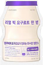Düfte, Parfümerie und Kosmetik Gesichtsmaske mit Heidelbeere und Joghurtextrakt - A'Pieu Real Big Yogurt One-Bottle Blueberry