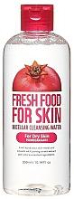 Düfte, Parfümerie und Kosmetik Mizellenwasser für trockene Haut mit Granatapfel - Superfood For Skin Pomegranate Micellar Cleansing Water