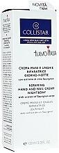 Düfte, Parfümerie und Kosmetik Reparierende Hand- und Nagelcreme mit Sauvignon-Weinextrakt - Collistar Speciale Anti-Eta Hand and Nail Cream