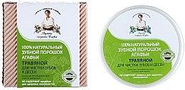 Düfte, Parfümerie und Kosmetik Pflanzliches Zahnpulver - Rezepte der Oma Agafja