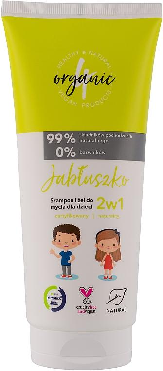 2in1 Duschgel und Shampoo für Kinder mit Apfelduft - 4Organic Shampoo And Bath Gel For Children