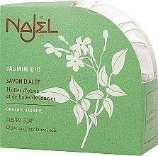 Düfte, Parfümerie und Kosmetik Natürliche Körperseife mit Bio Jasmin Duft - Najel Jasmin Aleppo Soap