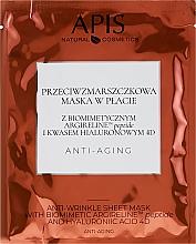 Düfte, Parfümerie und Kosmetik Anti-Falten Gesichtsmaske mit Hyaluronsäure - APIS Professional Anti-Aging Anti-Wrinkle Sheet Mask