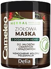 Düfte, Parfümerie und Kosmetik Pflegende Kräuter-Maske mit Henna für dunkles und braunes Haar - Delia Cameleo Herbal Hair Mask