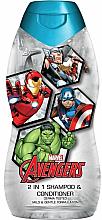 Düfte, Parfümerie und Kosmetik 2in1 Shampoo und Duschgel für Kinder - Corsair Marvel Avengers 2in1Shampoo&Conditioner