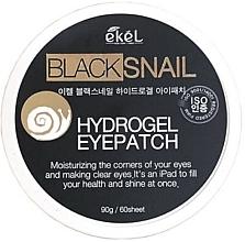 Düfte, Parfümerie und Kosmetik Hydrogel-Augenpatches mit schwarzem Schneckenschleim - Ekel Ample Hydrogel Eyepatch