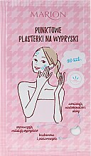 Düfte, Parfümerie und Kosmetik Anti-Akne-Pflaster - Marion