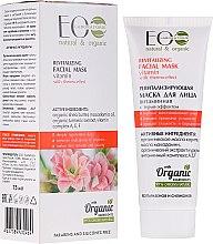 Düfte, Parfümerie und Kosmetik Thermo-Maske mit Macadamiaöl und Kurkuma-Extrakt - ECO Laboratorie Revitalizing Facial Mask Vitamin With Termo-Effect