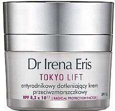 Düfte, Parfümerie und Kosmetik Straffende und glättende Tagescreme 55+ - Dr Irena Eris Tokyo Lift Anti-Wrinkle Radical Protection Oxygen Cream