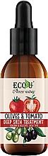 Düfte, Parfümerie und Kosmetik Intensives Gesichtsserum für trockene und empfindliche Haut Oliven und Tomaten - Eco U Face Serum