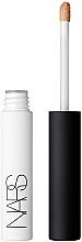 Düfte, Parfümerie und Kosmetik Lidschattenbase - Nars Tinted Smudge Proof Eyeshadow Base