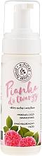 Düfte, Parfümerie und Kosmetik Reinigungsschaum auf Rosenbasis für das Gesicht - E-Fiore Washing Foam