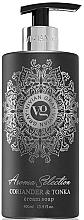 Düfte, Parfümerie und Kosmetik Flüssige Cremeseife mit Koriander und Tonka - Vivian Gray Aroma Selection Coriander & Tonka Cream Soap