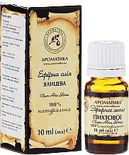 Düfte, Parfümerie und Kosmetik Ätherisches Tannenöl - Aromatika