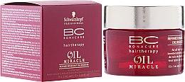 Düfte, Parfümerie und Kosmetik Haar-Booster mit brasilianischem Nussöl - Schwarzkopf Professional BC Bonacure Oil Miracle Brazilnut Booster