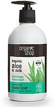 Düfte, Parfümerie und Kosmetik Beruhigende Flüssigseife mit Aloe Vera - Organic Shop Organic Aloe Vera and Milk Hand Soap