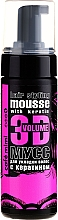 Düfte, Parfümerie und Kosmetik Haarmousse mit Keratin 3D Volumen - Cafe Mimi 3D Volume Hair Styling Mousse