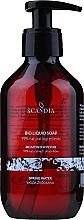 Düfte, Parfümerie und Kosmetik Flüssigseife Reines Wasser - Scandia Cosmetics Spring Water Soap