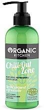 Düfte, Parfümerie und Kosmetik Erfrischende Körpermilch - Organic Shop Organic Kitchen