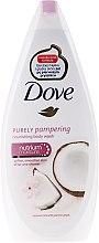 Düfte, Parfümerie und Kosmetik Creme-Duschgel mit Kokosmilch und Jasmin - Dove
