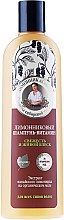 Düfte, Parfümerie und Kosmetik Erfrischendes Shampoo mit Zitronengras für mehr Glanz - Rezepte der Oma Agafja