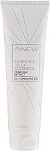 Düfte, Parfümerie und Kosmetik Reinigungsgelee für das Gesicht mit Aktivkohle - Avon Anew Purifying Jelly Cleanser With Charcoal Extract