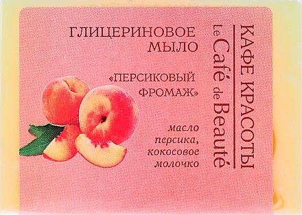 "Glycerinseife ""Pfirsichcreme"" - Le Cafe de Beaute Glycerin Soap"