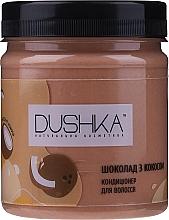 Düfte, Parfümerie und Kosmetik Conditioner Schokolade mit Kokosnuss - Dushka