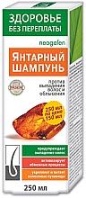 Düfte, Parfümerie und Kosmetik Anti-Haarausfall Shampoo - Korolev Pharm