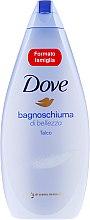 Düfte, Parfümerie und Kosmetik Creme-Duschgel - Dove Talco Caring Balm