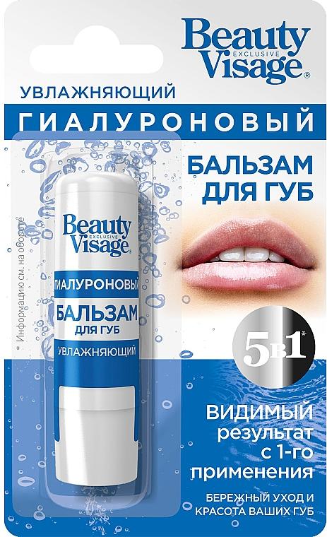 Lippenbalsam mit Hyaluronsäure - Fitokosmetik Beauty Visage