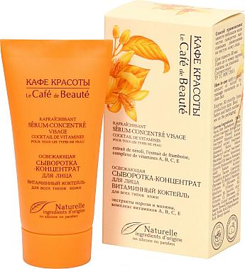 Erfrischendes Gesichtsserum mit Vitaminen A, B, C und E - Le Cafe de Beaute Vitamin Coctail Face Serum