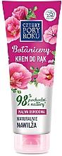 Düfte, Parfümerie und Kosmetik Feuchtigkeitsspendende Handcreme mit Malva - Cztery Pory Roku Botanical Protective Hand Cream