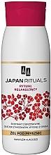 Düfte, Parfümerie und Kosmetik Feuchtigkeitsspendendes und beruhigendes Duschgel - AA Japan Rituals Relax Ritual Shower Gel