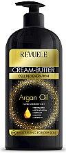 Düfte, Parfümerie und Kosmetik 5in1 Creme-Butter für Körper und Hände - Revuele Argan Oil Cream-Butter