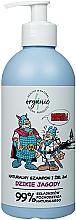 Düfte, Parfümerie und Kosmetik 2in1 Shampoo und Duschgel für Kinder mit Beerenduft Kajko und Kokosh - 4Organic