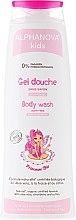 Düfte, Parfümerie und Kosmetik Baby Duschgel mit Aloe-Vera, Baumwolle und Erdbeeren - Alphanova Kids Princesse Body Wash