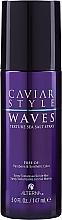 Düfte, Parfümerie und Kosmetik Texturierendes Haarspray mit Meersalz - Alterna Caviar Style Texture Sea Salt Spray