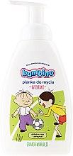 Düfte, Parfümerie und Kosmetik Reinigungsschaum für Gesicht, Körper und Hände für Kinder - Nivea Bambino Foam For Washing