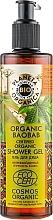 Düfte, Parfümerie und Kosmetik Duschgel mit Bio Boababöl - Planeta Organica Organic Baobab Shower Gel
